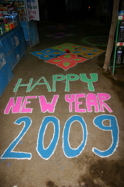 Happy New Year Rangoli 86